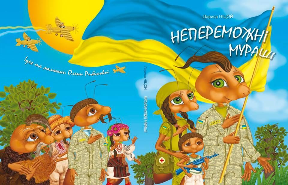 На Украине выделили кучу денег на книги, которые никто не будет читать