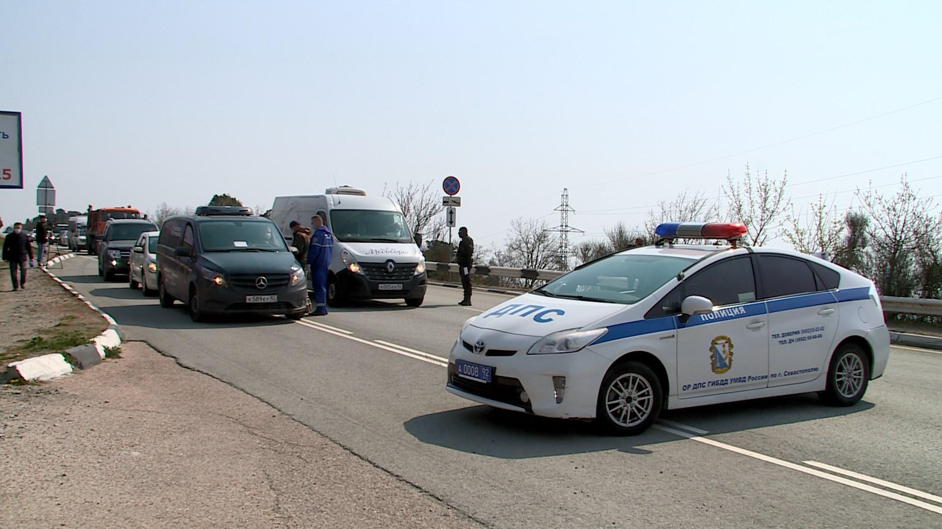 В Севастополе  планируют отменить режим самоизоляции