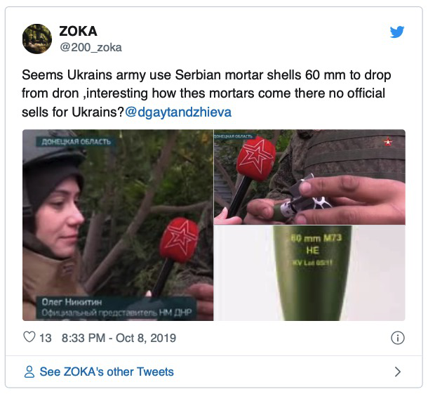 Картинки по запросу сербское оружие украина