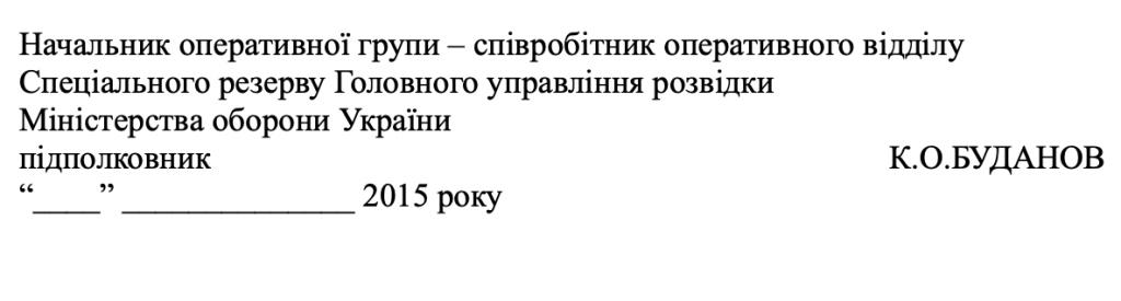 вульф-3.png