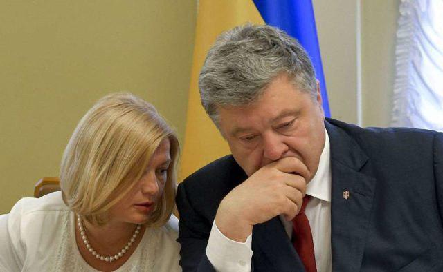 Из минских переговоров убрали одну из самых одиозных, истеричных и скандальных участниц – Ирину Геращенко
