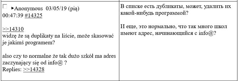 про8.png