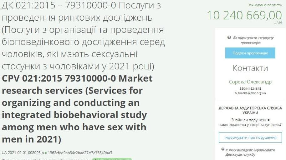 ФОТО1.png