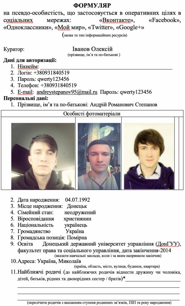 4-особь.png