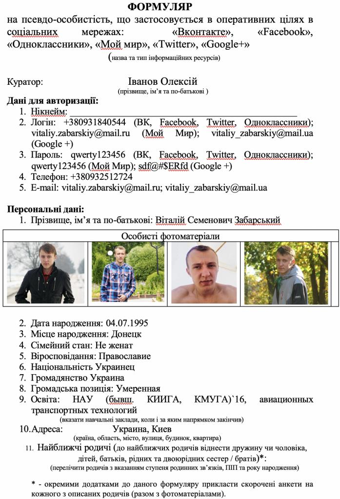 3-особь.png