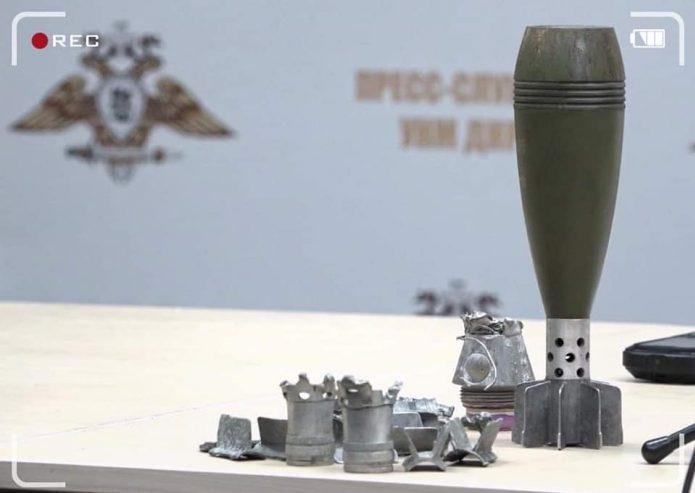Сербское оружие нелегально ввозится на Украину