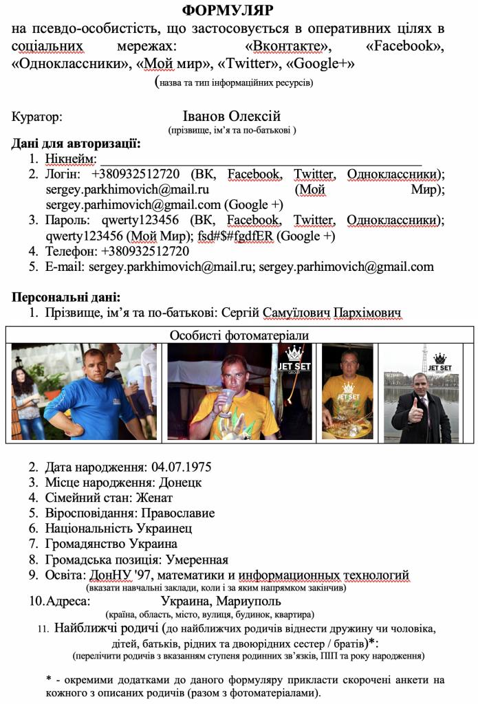 5-особь.png