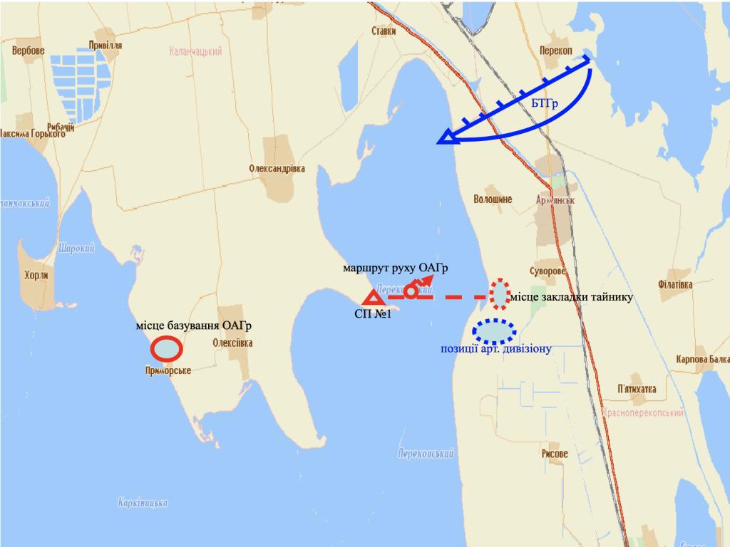 2-Цифра 3,5+10 схема карта побережья.png