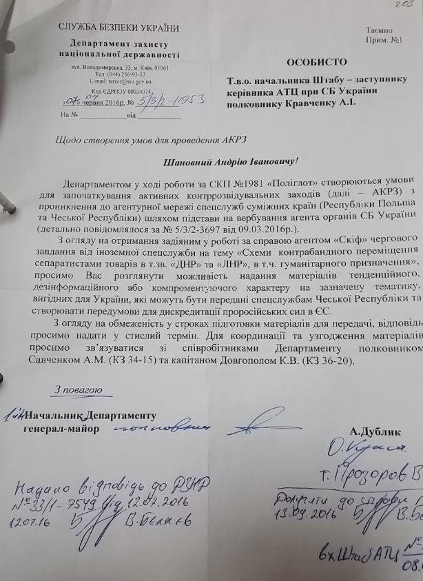 про13.png
