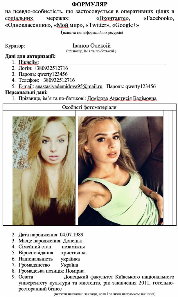 1-особь.png
