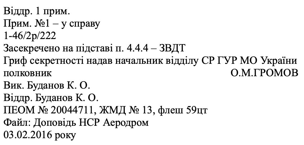 нср-2.png
